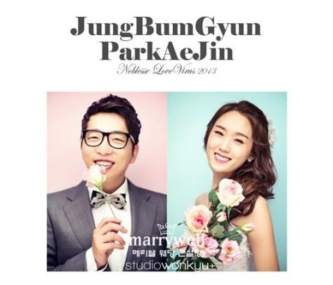 misc_1373083356_20130706_jungbumkyun_wedding