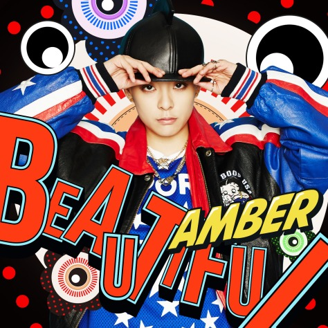 Amber_-_The_1st_Mini_Album_ Beautiful